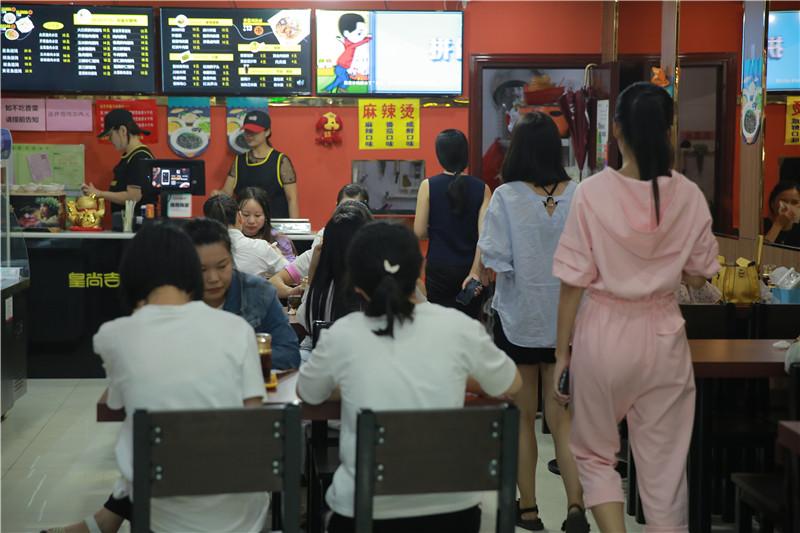 中式餐厅加盟